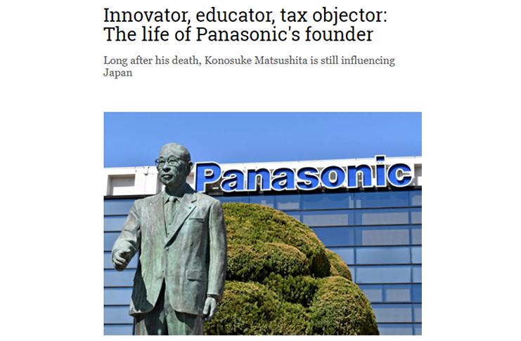 banner_basari_formullerine_devam-matsushita-liderligi-ve-matsushita-felsefesi